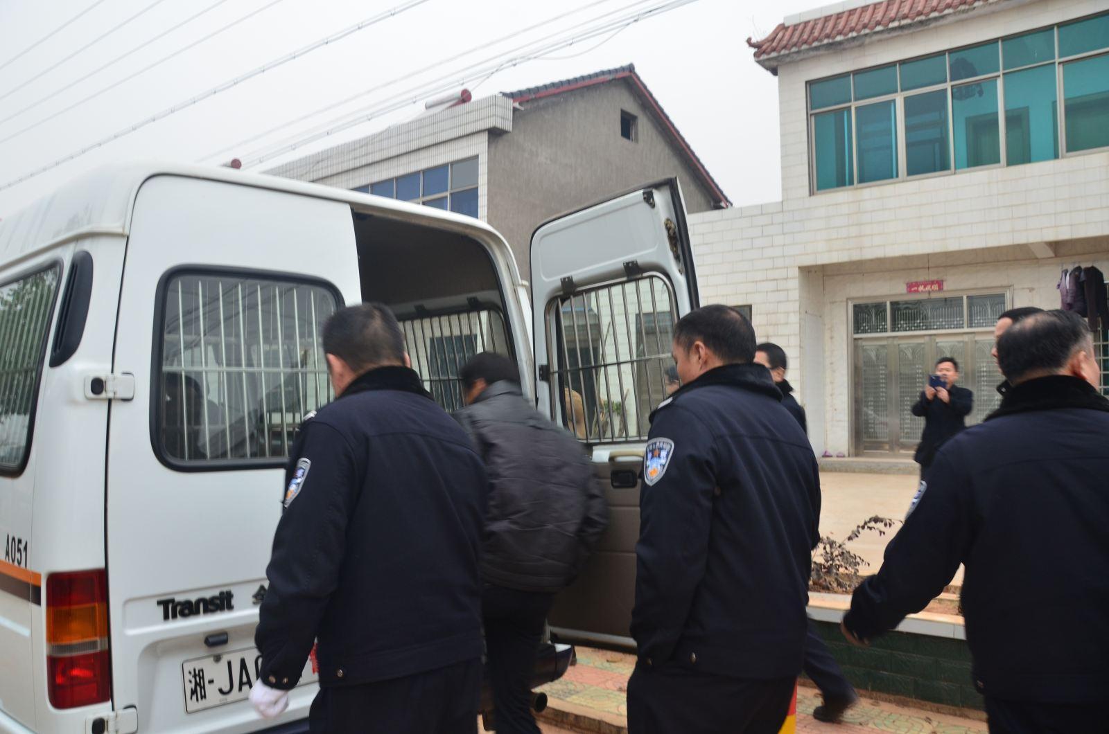 """证监会发布了第二批46人""""老赖""""名单 鲜言廖英强等在列"""
